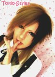 Photo de tokyo-styles