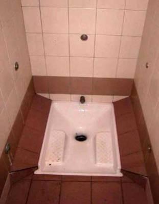 wc turc blog d lire sur les wc. Black Bedroom Furniture Sets. Home Design Ideas