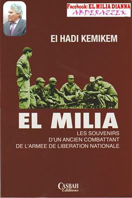 el milia