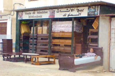 Vente de meuble el moulouk luxe abdesslem for Meuble algerie blida