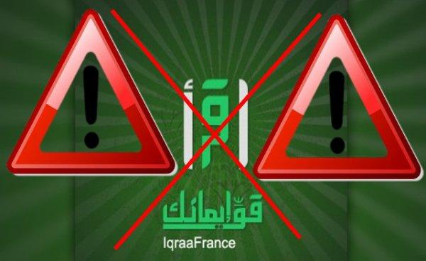 """Quand la cha�ne Saoudienne Iqraa traite les Ibadites alg�riens d'""""ennemis de Dieu"""" !"""