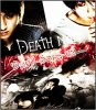 » Film__________ • Death note 1 / 2 et 3