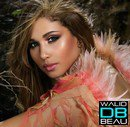 Album Tayr El Hob / ╚►Ma Zal Nebghek 2♥11 مازال نبغيك (2011)