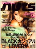 Photo de japan-fashion-girl