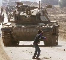 XIII. ENAS NAFFAR: OLHAR SOBRE O ORIENTE MÉDIO - Visão Palestina no Blog