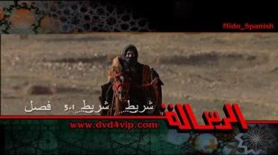 الثرات المادي و البشري الامازيغي في فيلم  الرسالة الرسالة قصة الاسلام