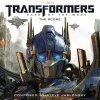Transformers Dark of the Moon / It's our World now (2011)