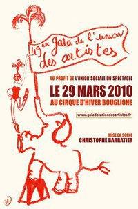 Gala de l'Union des Artistes (29/03/10)