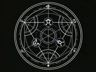Mission Spéciale # 1 / Taki No Kuni ~ Yôgan Seito 3228003405_1_4_dPOX5M2r