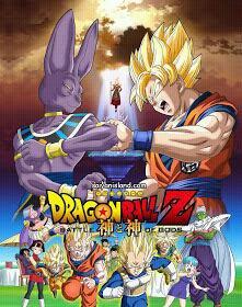Dragon Ball Z : La bataille des dieux (Battle of Gods)