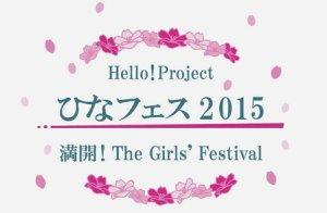 Hello! Project Hina Fest Units : 2015