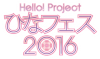 Hello! Project Hina Fest Units : 2016