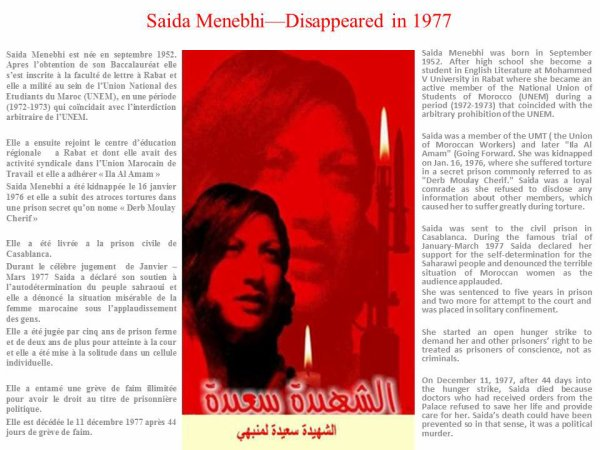Saida Lamnabhi - disappeared since 1977
