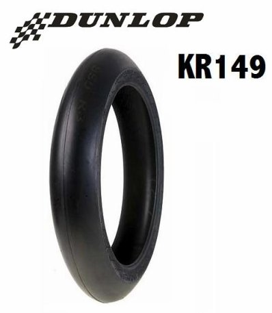 nouveau produit pneus slick dunlop kr149 kr133 pour 50cc 80cc 125gp team mir35 50cc. Black Bedroom Furniture Sets. Home Design Ideas
