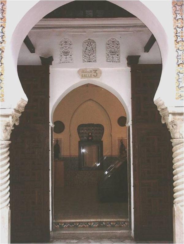 Architecture de la casbah 3 porte interieur casbah d 39 alger for Interieur algerien