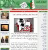 لماذا تفتعل الحكومة الجزائرية الصراع و تفرق الاخوة   ....