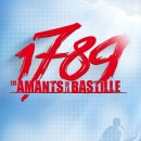 Photo de 1789-AmantsBastille-Off