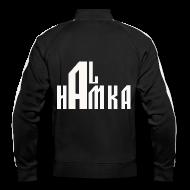 Al Hamka - 9m2 (EXCLU WEB)