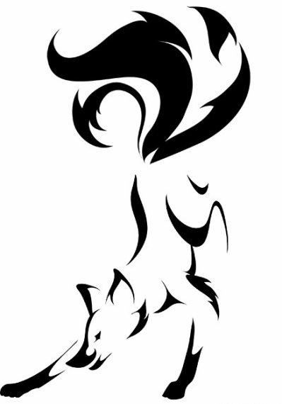 Blog de fox e2000 page 7 renard - Renard en dessin ...