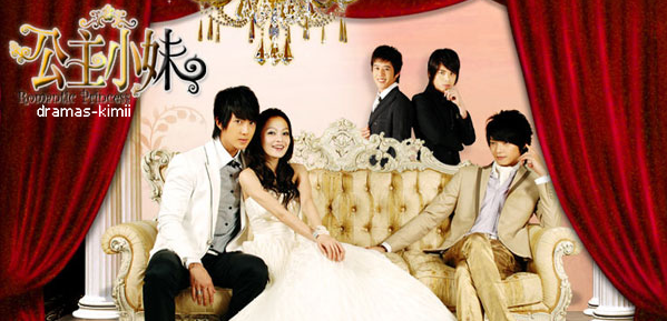 Drama ta wanais romantic princess dramas cor ens for Drama taiwanais romance