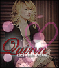Lucy-Quinn-Fabray