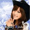 shiniro