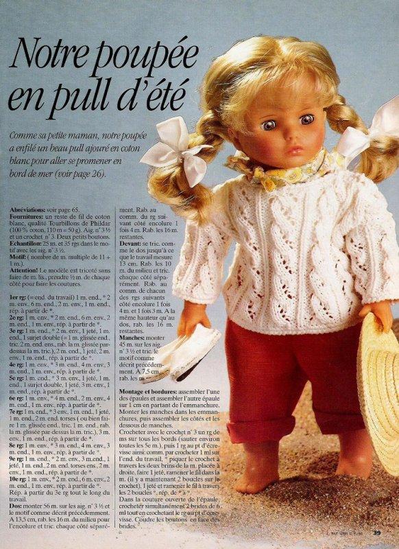 Revue Fait main, 6 juin 95