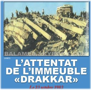 L'AFFAIRE DU LIBAN  (La Situation) Partie 1/5