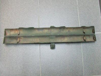 Porte canon mg42 blog de cedvdh - Canon de porte ...