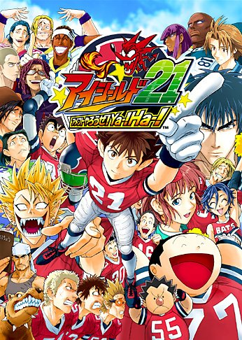 Pr�sentation du manga Eyeshield 21