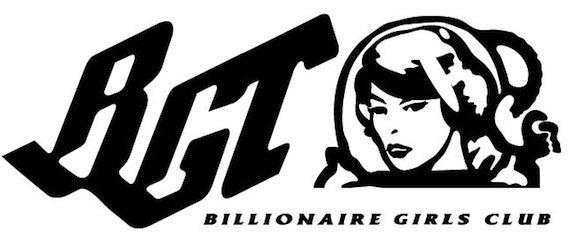 """La Ligne Billionaire Girls Club pour 2013 + Un livre """"Places & Spaces I've Been"""""""
