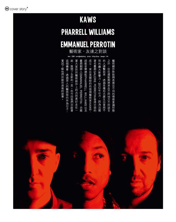 Pharrell - Milk Magazine #566 (23.05.2012)