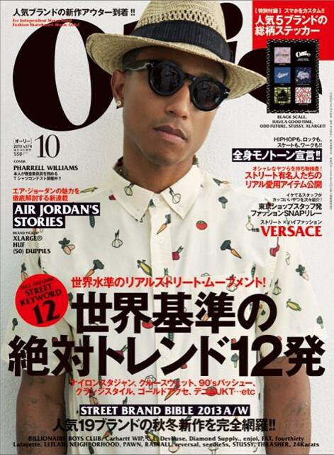 Pharrell - Ollie Magazine