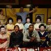 Pharrell - Tokyo - 16 mai