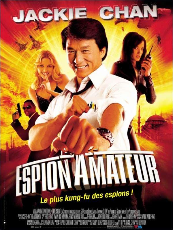 Espion Amateur