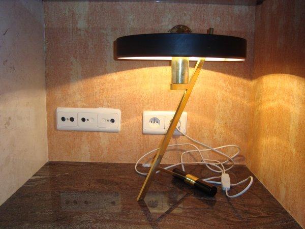 lampe philips louis kalff design 39 50 r tro vintage table lamp d jixc. Black Bedroom Furniture Sets. Home Design Ideas