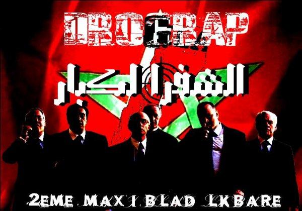 BLAD LKBARE / DROGRAP_CHAFARA L KBARE (2011)