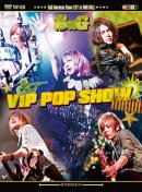 Covers「VIP POP SHOW」+ Nouvel album !