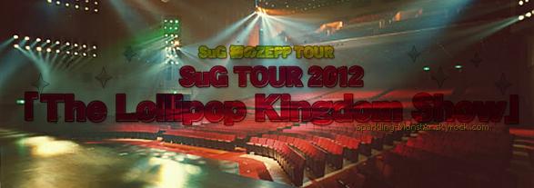 Détail du passage asiatique et nouvelle date pour le「Lollipop Kingdom Show」