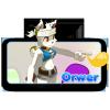 Orwer