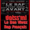 urban collectif / Le Bon Vieux Rap Français (2014)