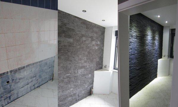 Afdesign mur d coratif afdesign personnalisation - Mur separateur decoratif ...