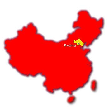 China just my world for Piscine zaventem horaire