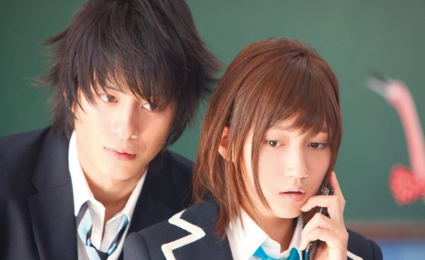 High School début//film japonais // 5 parties //Amour & comédie // 2011