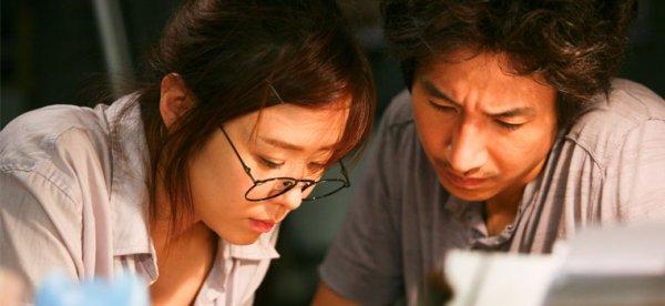 Petty roance//Film  Coreen // 6 parties//Amour & Comédie// 2010