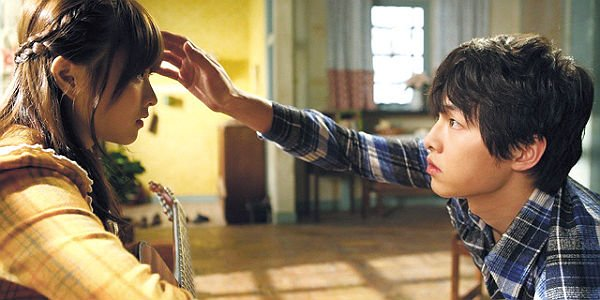 A Warwolf Boy // Film Coréen // 2H00 // Drame // 2012