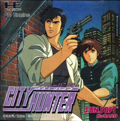 City Hunter (Nicky Larson) et Angel Heart