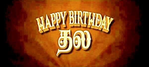 Special Thala Birthday