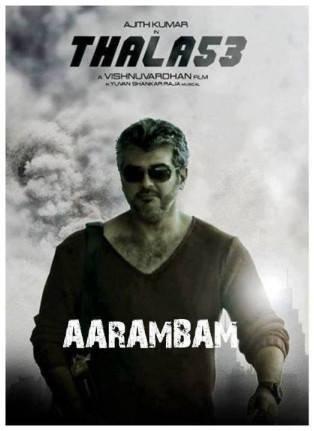 """Le titre du 53�me film d'Ajith est nomm� """"Arrambam"""" !!"""