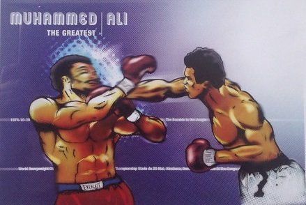 Mohamed Ali, The Greatest